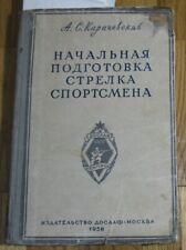 Book Bullet Shooting Sport Russian Sniper Soviet Gun Initial Training Shooter ol