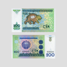 Banknote - Uzbekistan - 200 Som - UNC - PRICE FOR TWO BANKNOTES!