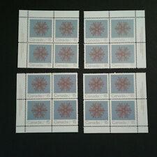 Canada #557, 1971, 15c, Snowflake, 4 Plate Blocks, mint NH