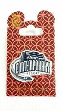 Walt Disney World Contemporaty Resort Monorail Trading Pin Collectable