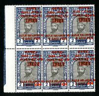 Ethiopia Stamps # 194 VF OG NH Block of 6 Varieties