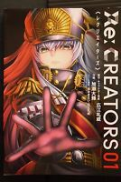 JAPAN Rei Hiroe,Daiki Kase manga: Re:Creators vol.1