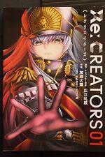 JAPAN Rei Hiroe,Daiki Kase manga: Re:Creators vol.1