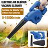 Cordless Blower Vacuum Cleaner Yard Garden Leaf Dust Tool For Makita 18V