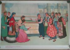 Original Vintage Poster Chinese Cultural Revolution Textile Machinery Plant 1974