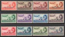 Egypt 1952 Farouk Airmail Set of 12 MNH #C53-64