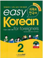 easy Korean for foreigners 2 (with CD) Speaking Reading Language Self-Study