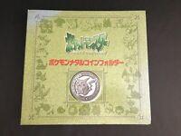 Pokemon Meiji Juice Limited Battle Coin Set 141pcs + Gold Mew & Album Japanese