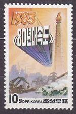 KOREA Pn. 1983 MNH** SC#2262 stamp,  New Year 1983.