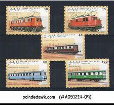 Sahara - 1992 Railway Locomotives / Trains - 5V - Mint Nh