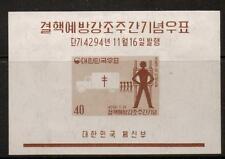 KOREA SGMS411 1961 TUBERCULOSIS VACCINATION MNH