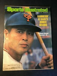 Sports Illustrated Sadaharu Oh Home Run King Cover August 15, 1977 w/ label