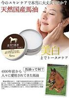 BUHNA White Horse Natural Oil Cream 27g for Beauty Whitening skin Anti-age