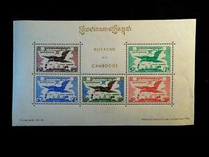 CAMBODIA SOUVENIR Stamp Sheet Scott C14A MNH
