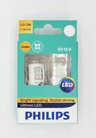 2pcs PHILIPS 12396NA 12396 T10 WY5W 12V5W W2.1×9.5d amber premium signaling lamp