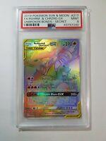 Reshiram & Charizard GX - 217/214 Unbroken Bonds (Pokemon) PSA 9 Secret Rainbow