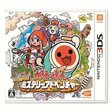 Used 3DS Taiko Drum Master Dokodon! Mystery Adventure Import Japan