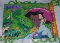 Vintage 90s GLOSSY Scyther EVIL Team Rockets JESSE Pokemon Bandai Carddass CARD