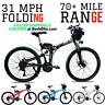 "Folding Electric Mountain Bike 1000W 20AH 48V 31 MPH 70 Mile 26"" EBike E Bike"