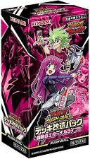 Yu-Gi-Oh RUSH DUEL Deck Remodeling Pack Lively Eternal Live !! BOX Japan NEW