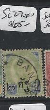Thailand (P0306B) Rama 2A/3A Sc 27 Vfu