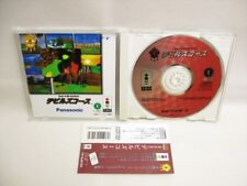 3do Real DEVIL'S COURSE with SPINE CARD * Panasonic Import Japan Game 3d