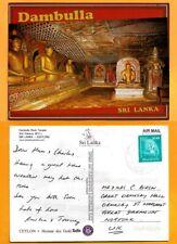 SRI LANKA  LARGE   POSTCARD STAMP DAMBULLA ROCK TEMPLE - BUDDHA