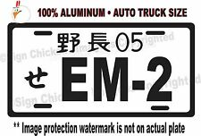 01-05 HONDA CIVIC EM2 JAPANESE LICENSE PLATE TAG JDM, drift, low and slow, ricer
