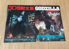 GODZILLA Set Of 2 JAPAN Photo Books GRAFFITI 3D Catalogue SPFX TOHO USED