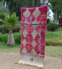 Boucherouite rug, Vintage rag rug, Berber rug,Boucherouite carpet, Azilal rug