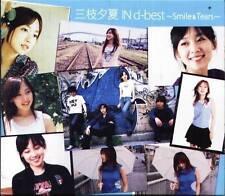 U-ka Saegusa in db - U-ka Saegusa in d-best Smile & Tears Japan 2 CD
