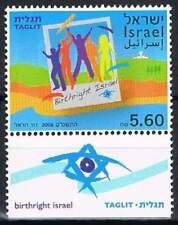 Israël postfris 2008 MNH 2020 - Taglit Birthright