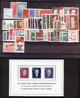 DDR 1958 Jahrgang mit Block und Dauerserie postfrisch komplett