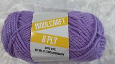 Woolcraft 8 Ply Knitting Yarn #1009 Clematis Lavender 50g Machine Washable Wool