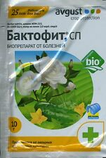"""""""Bactofit"""" ® Biological preparation for the control of plant diseases"""
