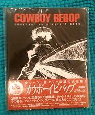 Cowboy Bebop Knocking on Heaven's Door Art Book  - Anime - Manga