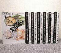 Deadman Wonderland Vol.1-13 Complete Set Japanese Comics Manga
