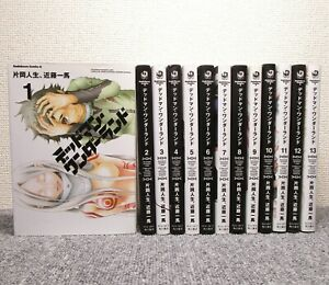 Deadman Wonderland Vol.1-13 Complete Comics Set Japanese Ver Manga