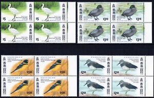 Hong Kong 1997 QEII Birds set of 4 in block of 4 mint stamps MNH