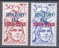 Czechoslovakia 1978 MNH Mi 2425-2426 Sc 2159-2160 Yuri A. Gagarin.Overprinted.**