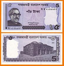 100 Pcs Bundle NEWLY Issued BANGLADESH 5 TAKA -Bank Note -2016- UNC Mahbub sig