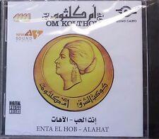 arabic egypt CD- OM KOLTHOM / OUM KOULSOUM-  enta el hob / alahat -mint - sealed