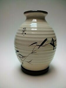 """ASIAN VASE~Handmade Signed~Contemporary~Japanese~Chinese~8"""" tall~EXCELLENT"""