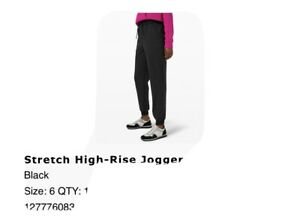 Lululemon Stretch Highrise Jogger Size 6 RRP$129