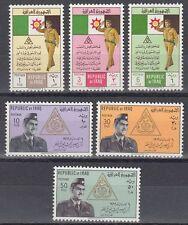 Iraq iraq 1962 ** mi.321/26 generale Kassem giorno dell'Esercito Army Day
