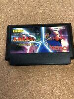 NES -- Ninja Ryukenden 3 -- Famicom. Japan Game