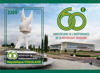 Togo Independence Stamps 2020 MNH Architecture Tourism & Landscapes 1v S/S