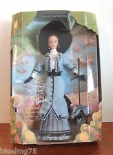1997 Promenade In The Park Barbie Collector Edition NRFB (Z24)