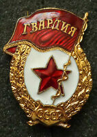 SOVIET  ARMY  PIN BADGE order  USSR /CCCP/