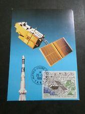 TAAF TERRES AUSTRALES, 1986, CM timbre AERIEN 96, ESPACE, SPOT, ALFRED FAURE